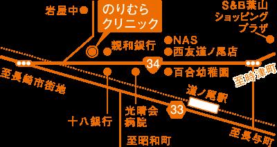 道ノ尾駅から徒歩約3分・道ノ尾バス停から徒歩約1分